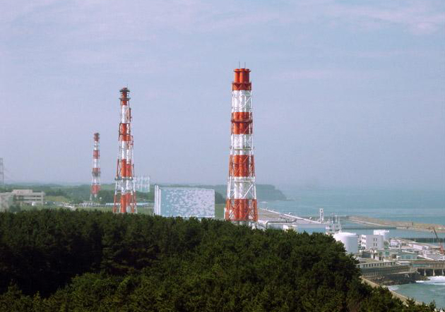 The Fukushima I nuclear power plant before the 2011 explosion. (Wikipedia photo)