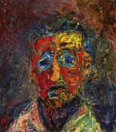 Portrait of A. Kutsenko' by Sergey Fedotov, on display at Oliver & Espig, 1108 State St.